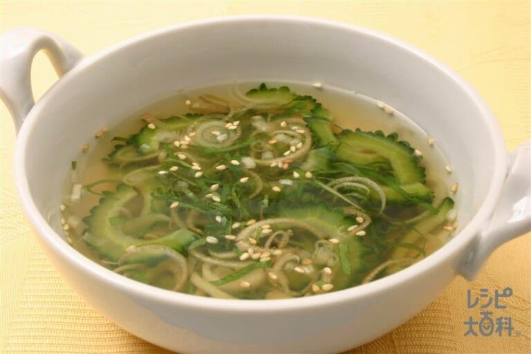 ゴーヤの香味スープ