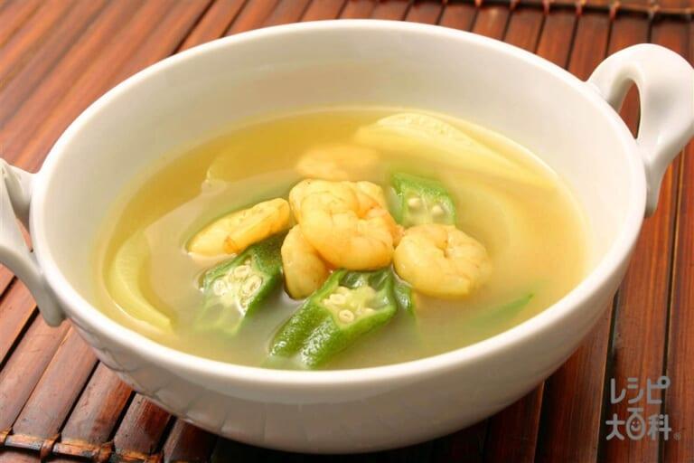 えびとオクラのカレースープ