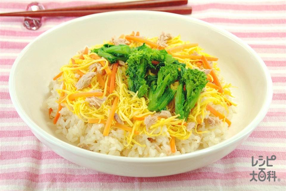 菜の花とツナの洋風ちらしずし(米+ツナ缶を使ったレシピ)