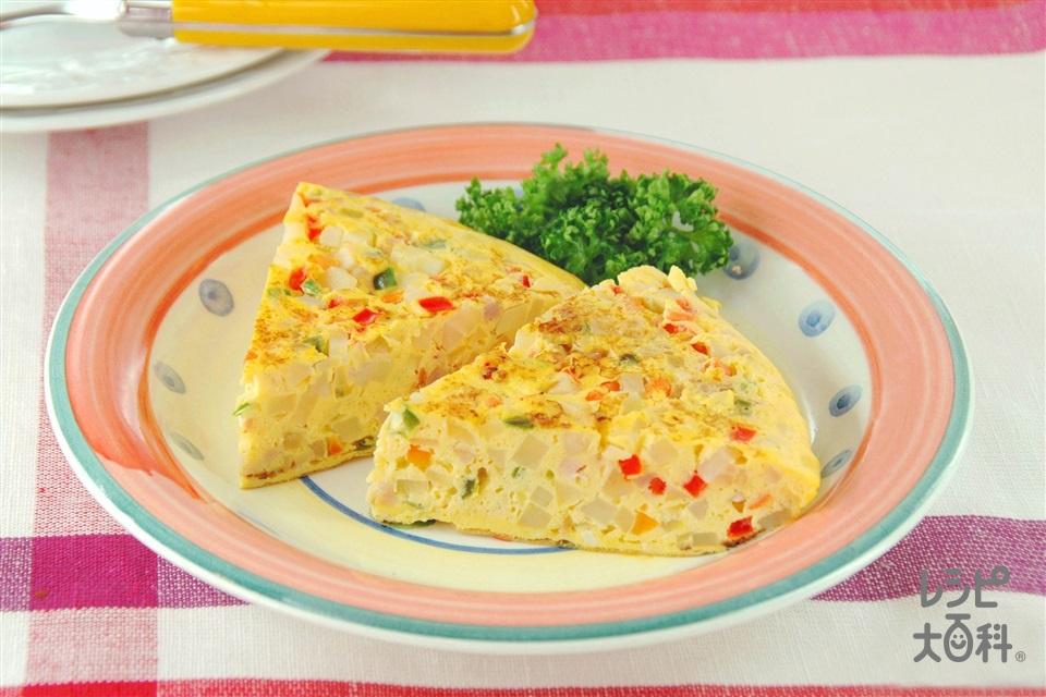 カラフルオムレツ(卵+じゃがいもを使ったレシピ)