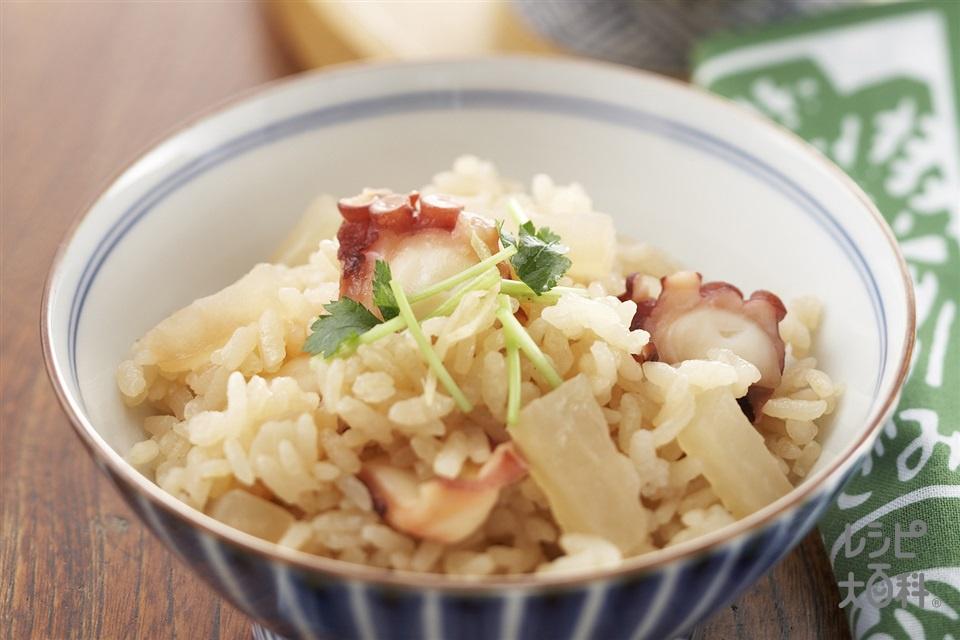 たこ飯(ゆでだこの足+米を使ったレシピ)