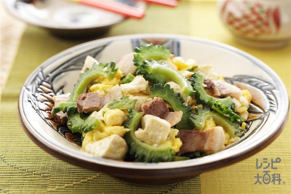 ゴーヤチャンプルー(ゴーヤ+木綿豆腐を使ったレシピ)
