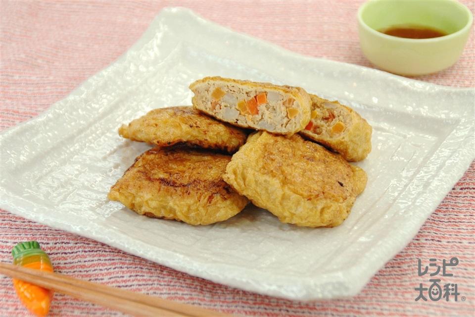 「コクうま」きつね焼き(鶏ひき肉+油揚げを使ったレシピ)
