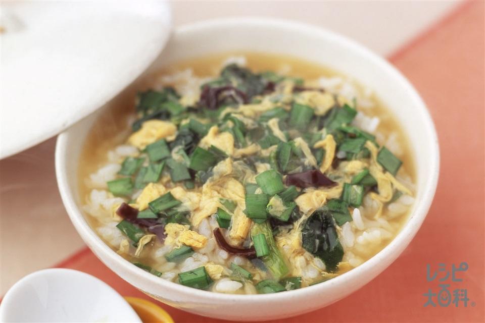 にら雑炊(ご飯+にらを使ったレシピ)