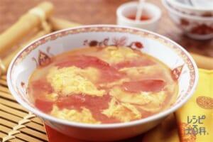 トマ玉スープ