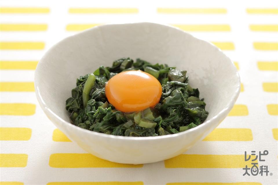 月見つるむらさき(つるむらさき+卵黄を使ったレシピ)