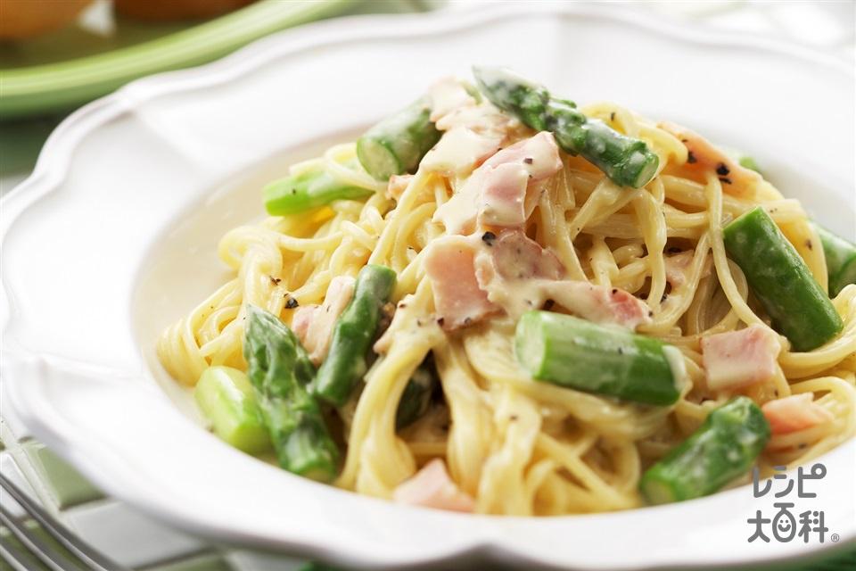 アスパラのカルボナーラ(スパゲッティ+グリーンアスパラガスを使ったレシピ)