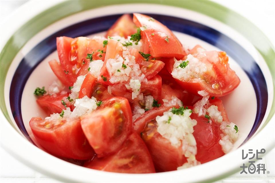 オニオントマトサラダ(トマト+玉ねぎのみじん切りを使ったレシピ)