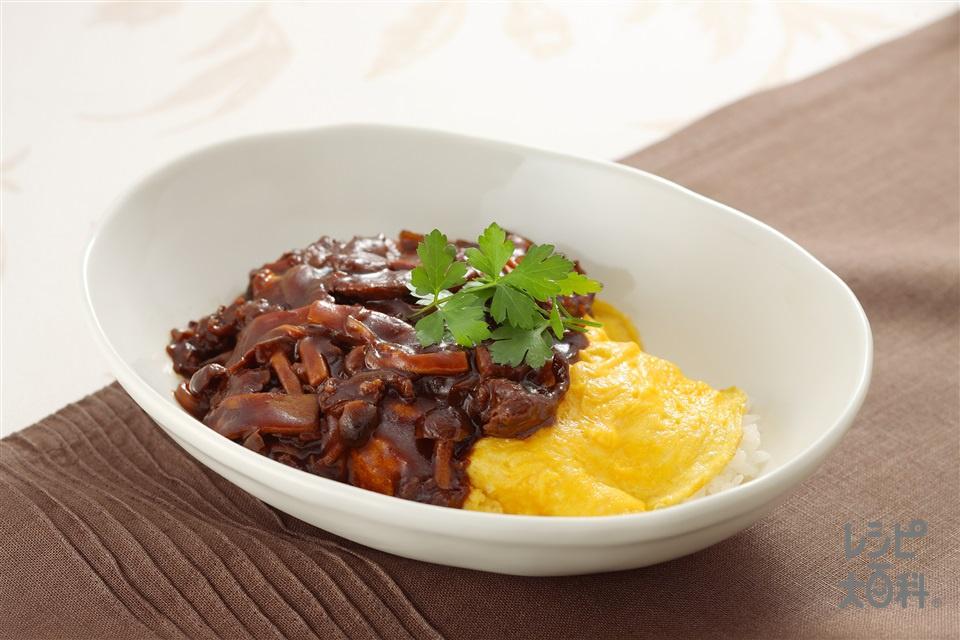とろとろ卵のオムハヤシ(牛赤身薄切り肉+玉ねぎを使ったレシピ)