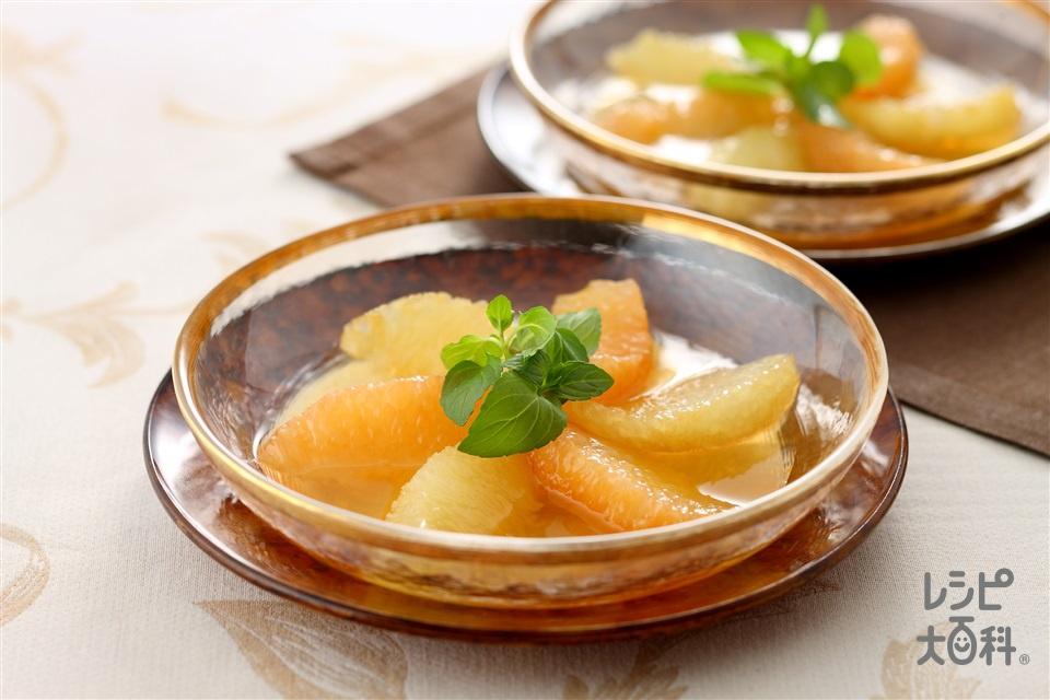 グレープフルーツのアールグレイマリネ(グレープフルーツ+ルビーグレープフルーツを使ったレシピ)