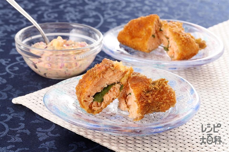 さけのしそはさみ揚げ&和風タルタルソース(さけ+固ゆで卵を使ったレシピ)