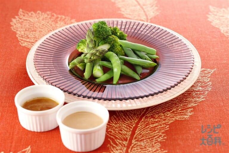 温野菜のグリーンサラダ 2種のソース