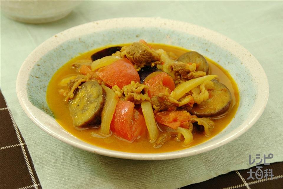 牛肉となすのトマトカレー煮(牛薄切り肉+トマトを使ったレシピ)