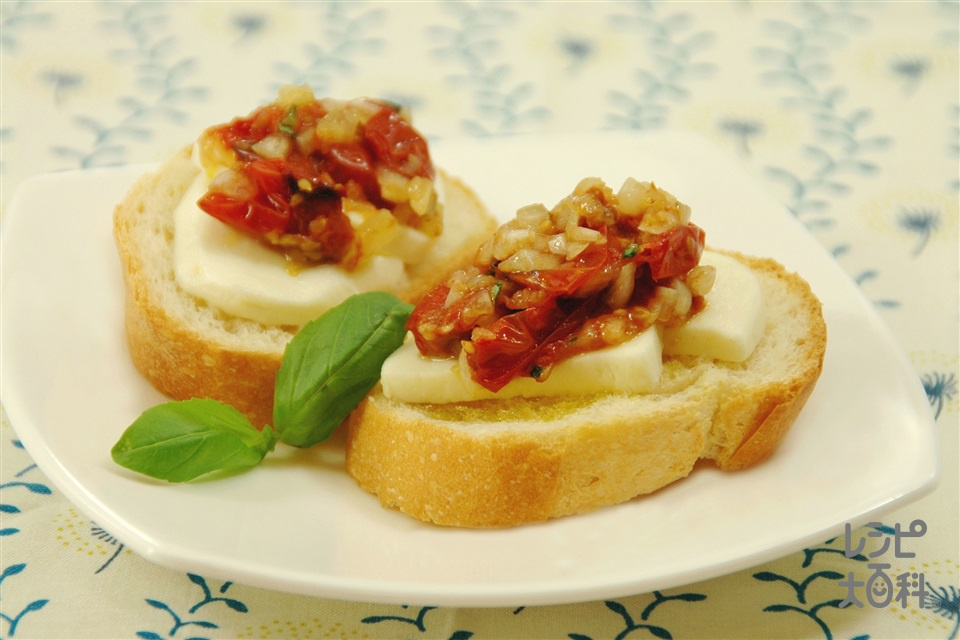 セミドライトマトのブルスケッタ(ミニトマト+フランスパンを使ったレシピ)