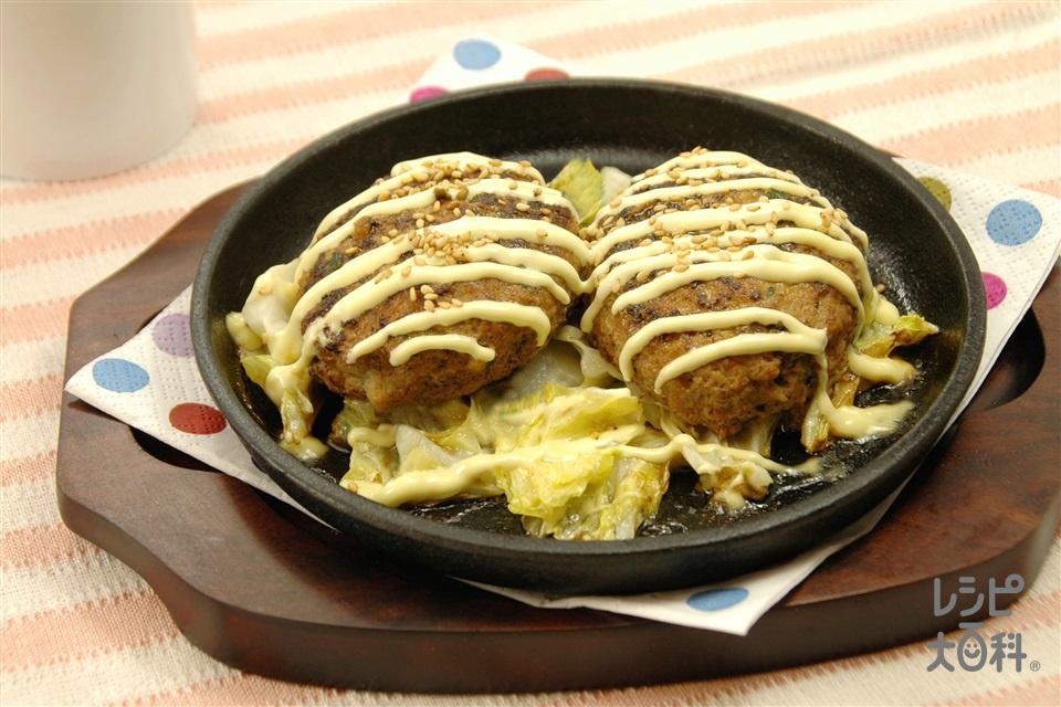 コリアン「コクうま」ハンバーグ(合いびき肉+キムチを使ったレシピ)