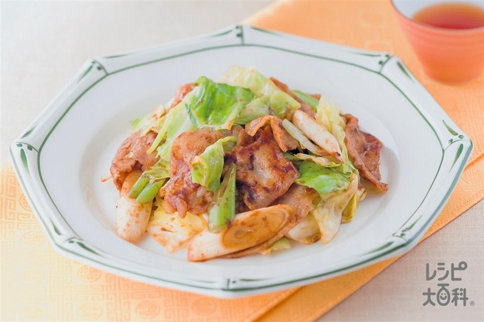 キャベツたっぷり回鍋肉(豚バラ薄切り肉+キャベツを使ったレシピ)