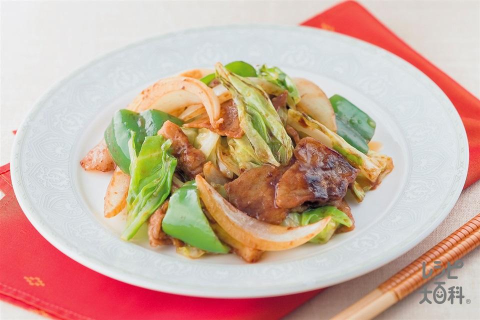 玉ねぎうまい回鍋肉(豚バラ薄切り肉+キャベツを使ったレシピ)