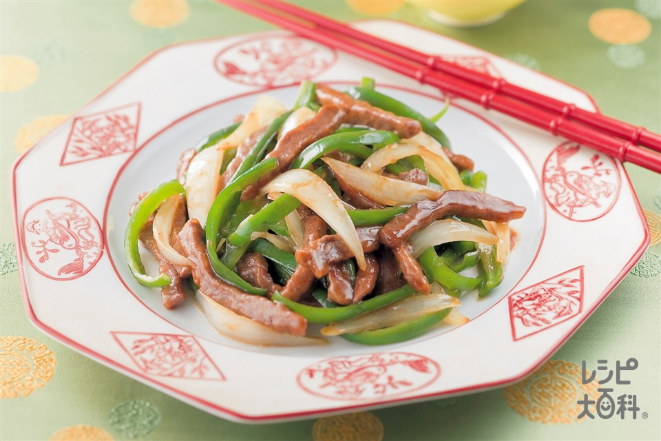 玉ねぎしゃきしゃき青椒肉絲(牛もも薄切り肉+玉ねぎを使ったレシピ)