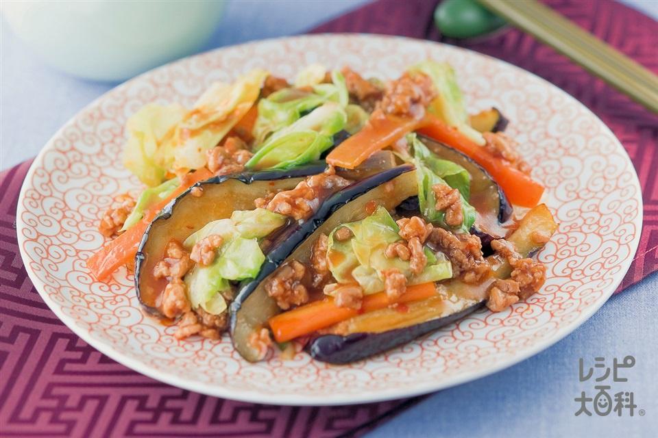キャベツで麻婆茄子(なす+豚ひき肉を使ったレシピ)