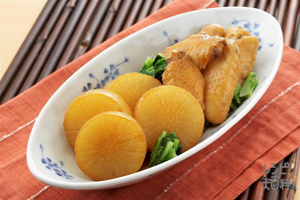 鶏手羽と大根の照り煮(鶏手羽先+大根を使ったレシピ)
