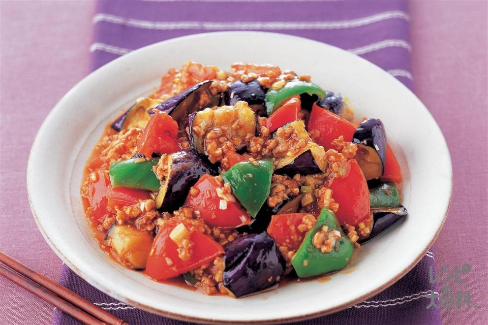 なすとトマトの麻婆炒め(なす+トマトを使ったレシピ)