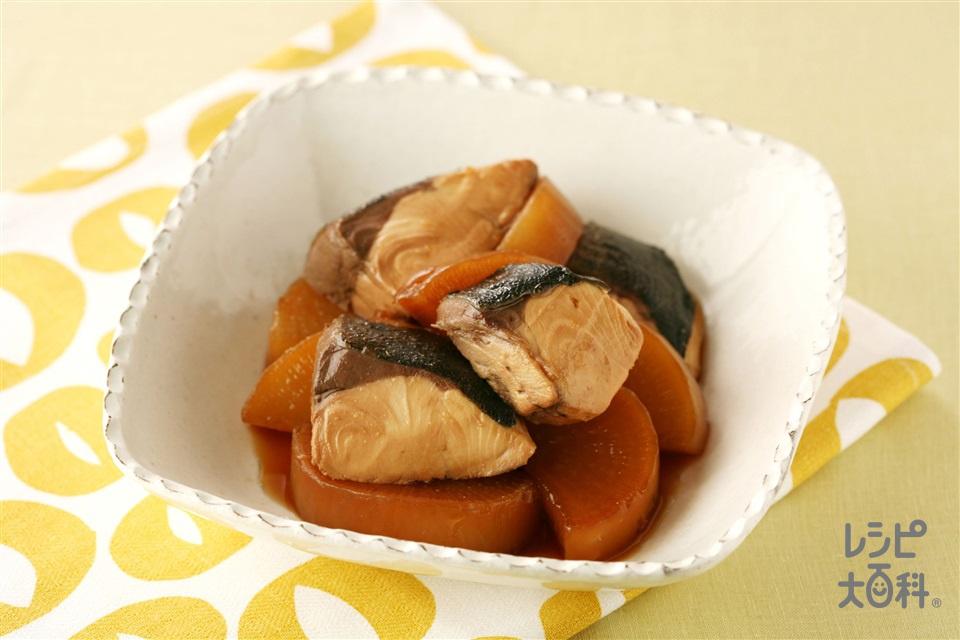 ヘルシーぶり大根(ぶり(切り身)+大根を使ったレシピ)