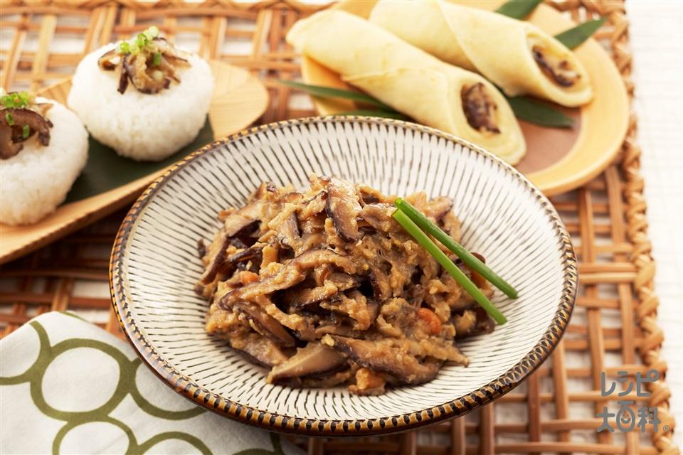 椎茸みそとじり焼き(薄力粉+牛乳を使ったレシピ)