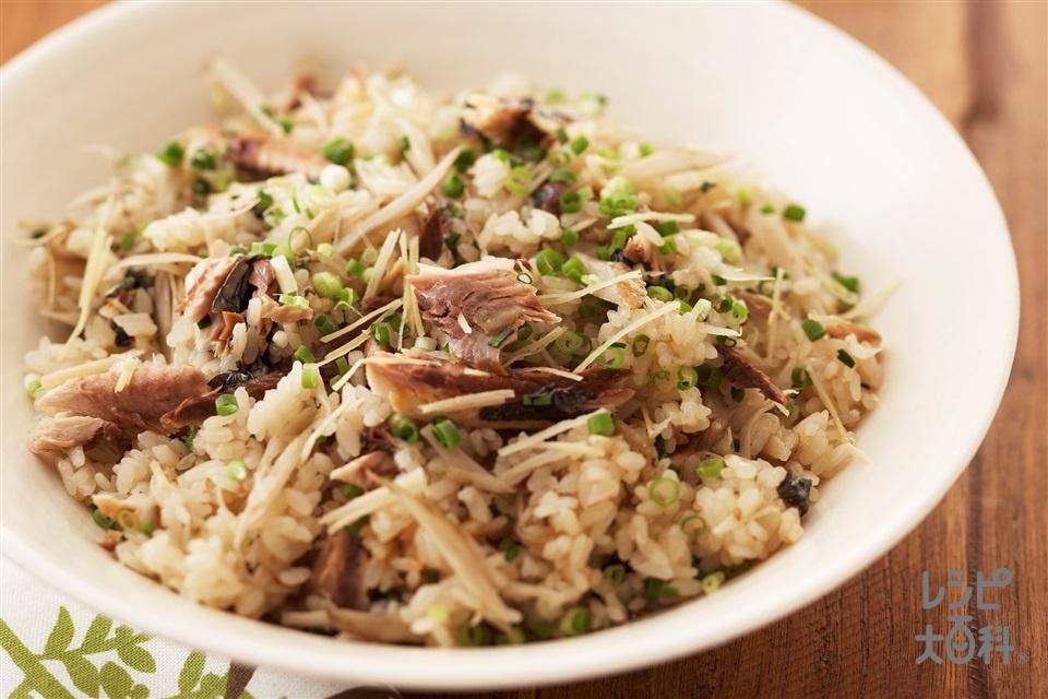 さんまの炊き込みご飯(さんま+米を使ったレシピ)