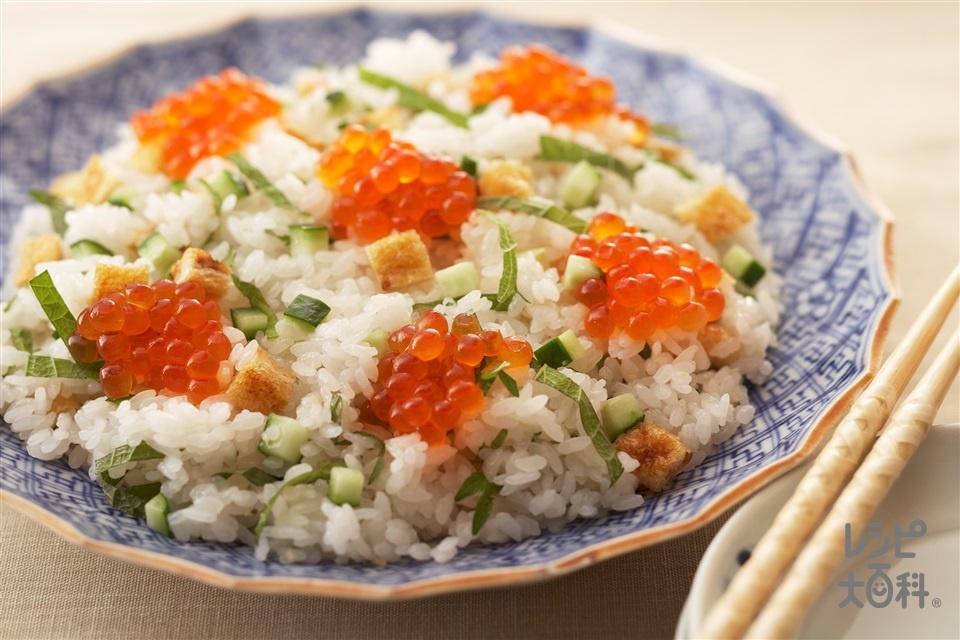 いくらと香味野菜のちらしずし(米+A酢を使ったレシピ)