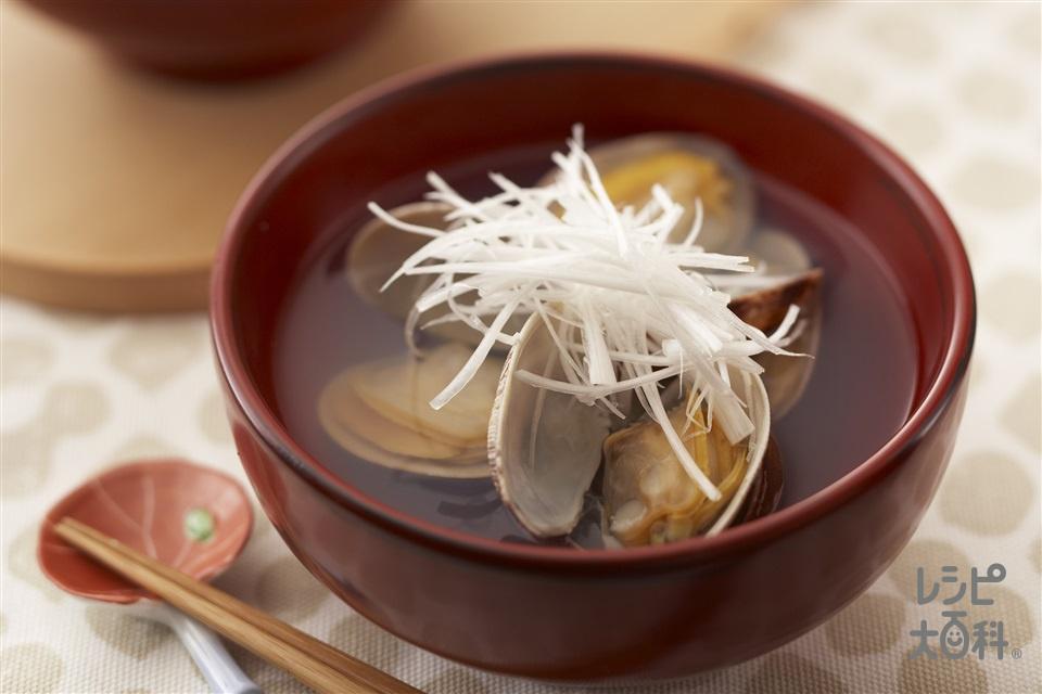 貝の吸いもの(あさり(殻つき)+長ねぎを使ったレシピ)