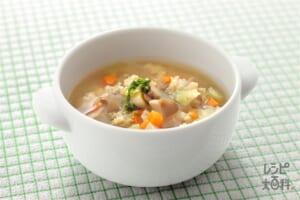 カレー風味の野菜スープ