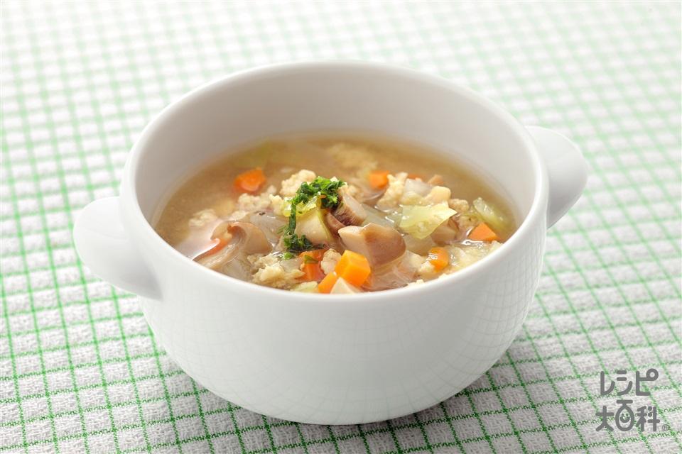 カレー風味の野菜スープ(鶏ささ身のひき肉+エリンギを使ったレシピ)