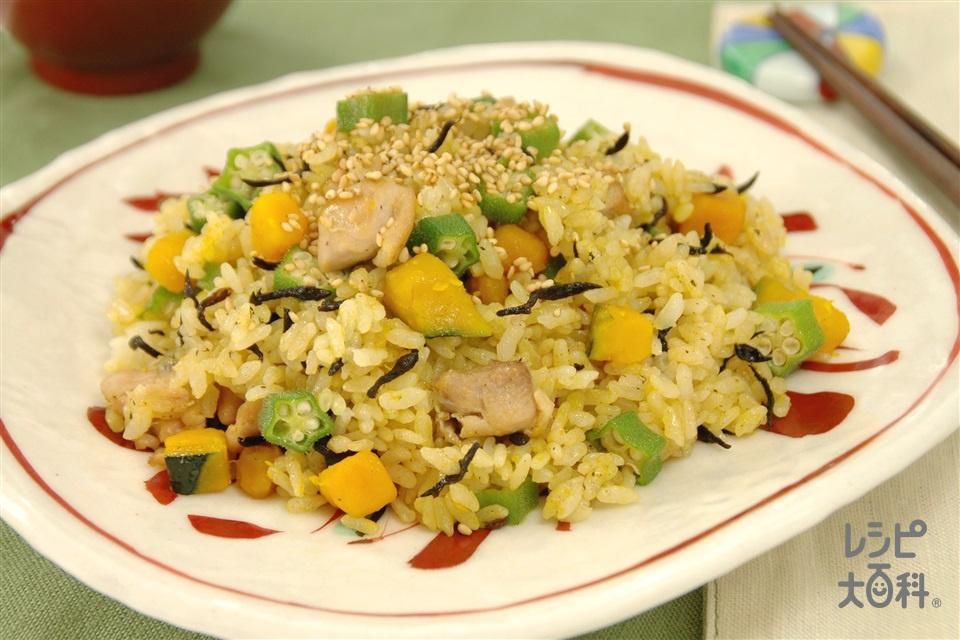 オクラとひじきの和風炒飯(鶏もも肉+温かいご飯を使ったレシピ)