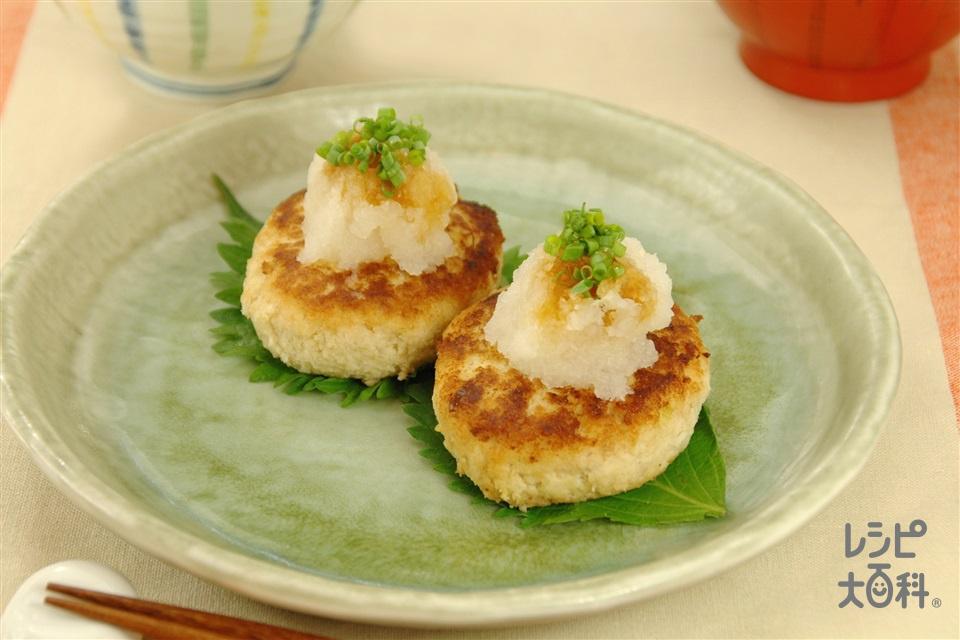 おからハンバーグ(鶏ひき肉+大根おろしを使ったレシピ)