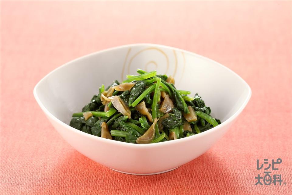 ほうれん草のごま油あえ(ほうれん草+ザーサイ(味つけ)を使ったレシピ)