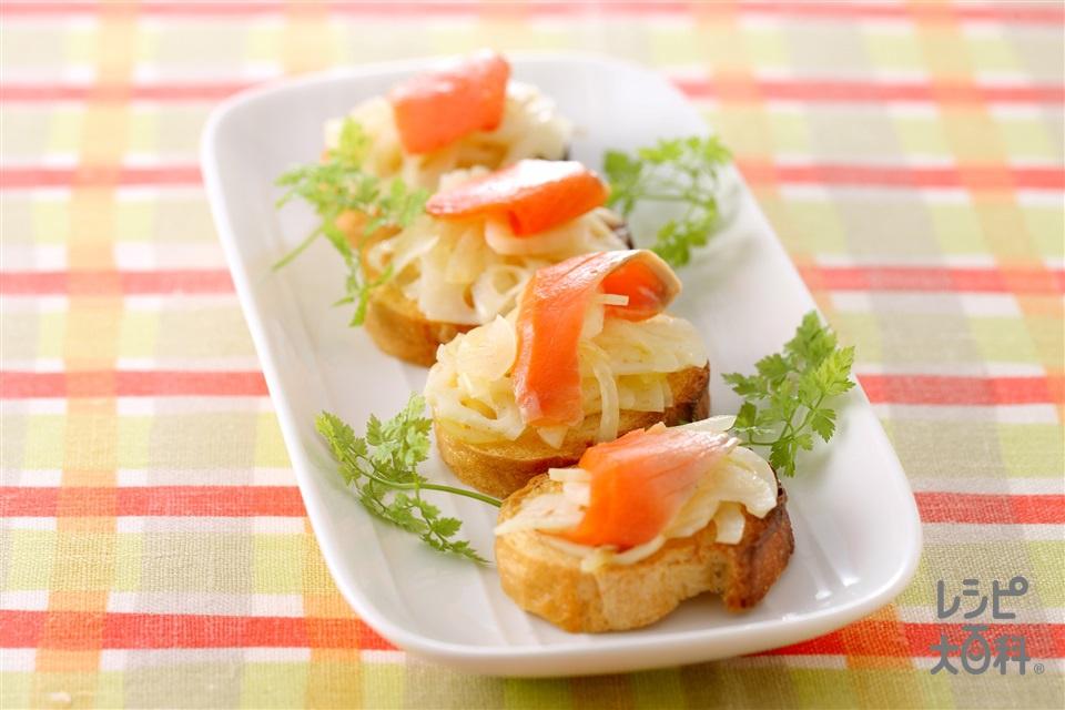 サーモンカナッペ(フランスパン+れんこんを使ったレシピ)