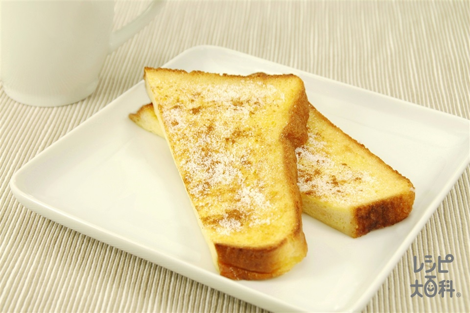 シナモン香るフレンチトースト(溶き卵+牛乳を使ったレシピ)