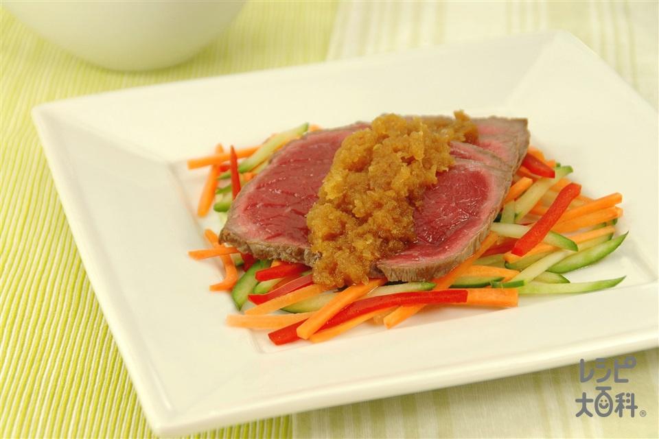 牛たたき和風おろしソース(牛ももかたまり肉+大根おろしを使ったレシピ)