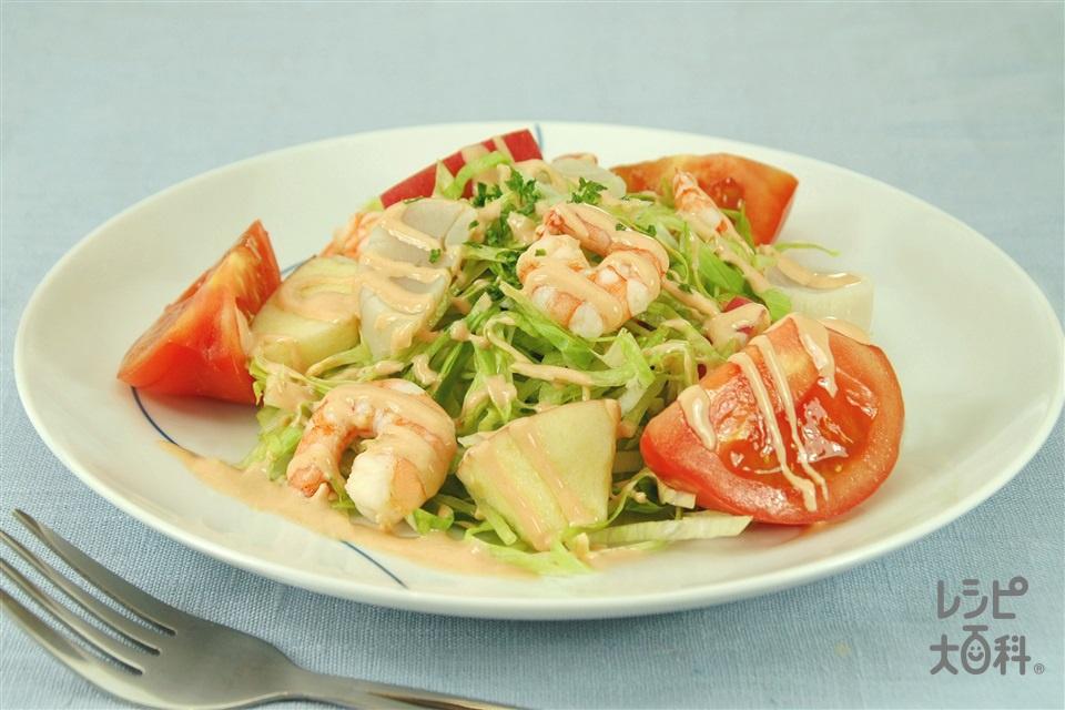 魚介のサワーソースサラダ(りんご+トマトを使ったレシピ)