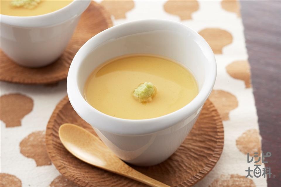 シンプル茶わん蒸し(卵+おろしわさびを使ったレシピ)
