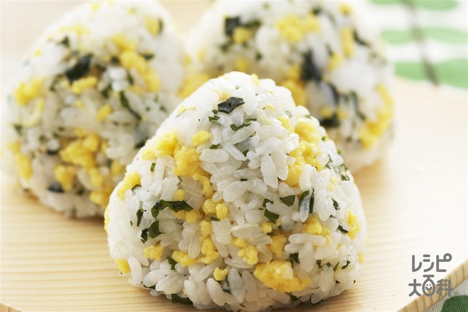 炒り卵・わかめ・白ごまのおにぎり(温かいご飯+卵を使ったレシピ)