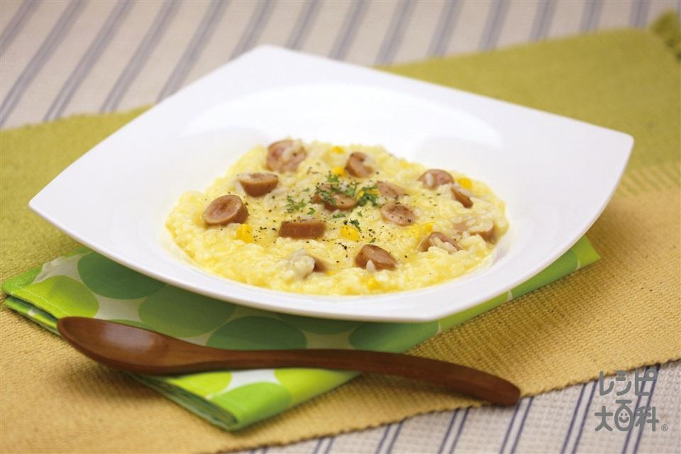コーンとソーセージのリゾット(ご飯+ウインナーソーセージを使ったレシピ)