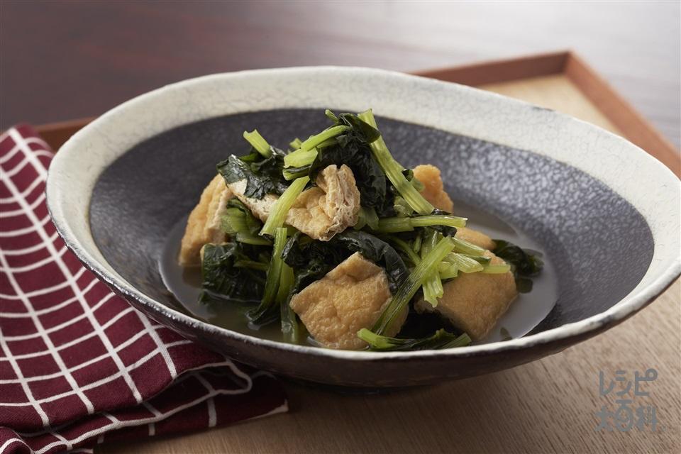 青菜と油揚げのひたひた煮(小松菜+油揚げを使ったレシピ)