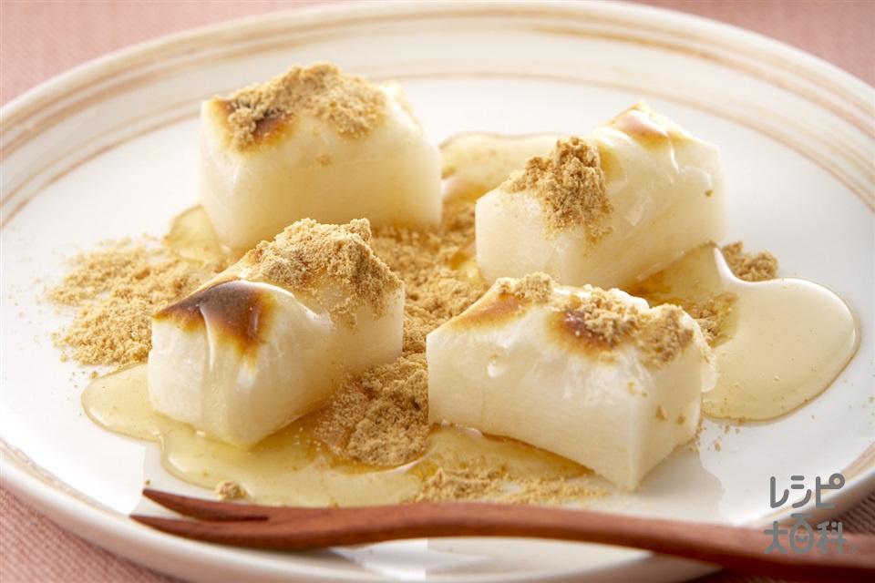 きな粉もちレモン(餅+きな粉を使ったレシピ)