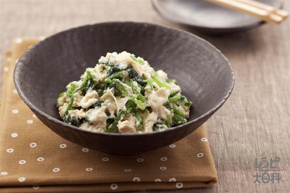 ほうれん草と引き上げ湯葉の白あえ(ほうれん草+木綿豆腐を使ったレシピ)