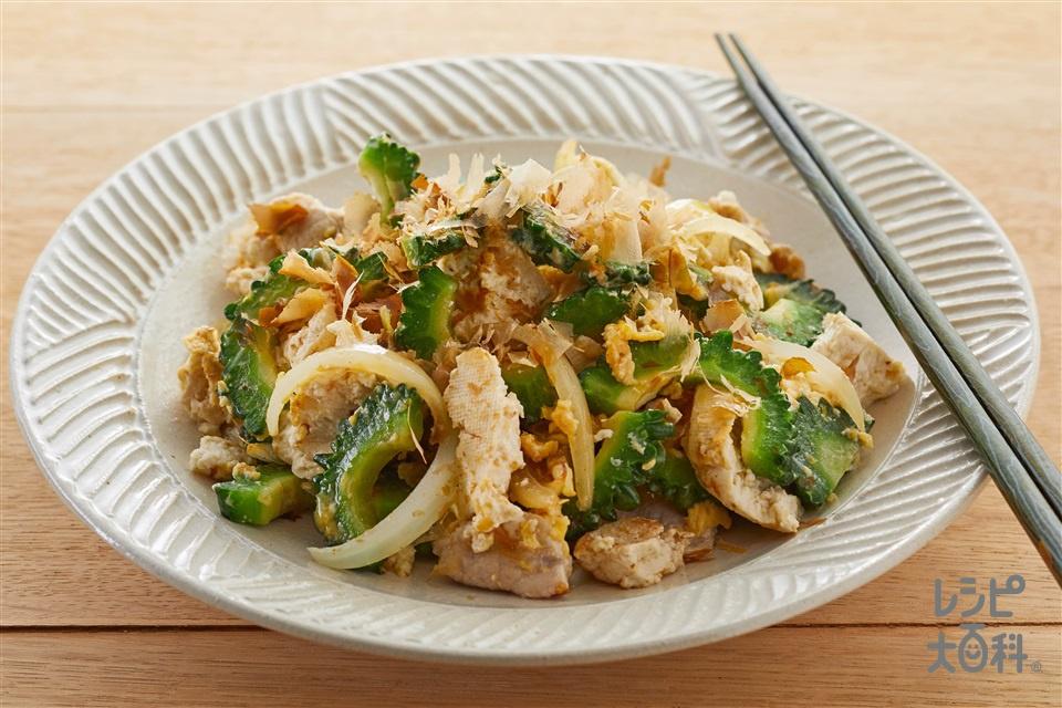 お塩控えめゴーヤチャンプルー(ゴーヤ+木綿豆腐を使ったレシピ)