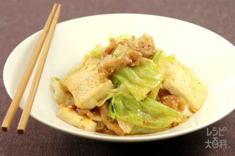 キャベツと豚肉と豆腐のピリ辛炒め