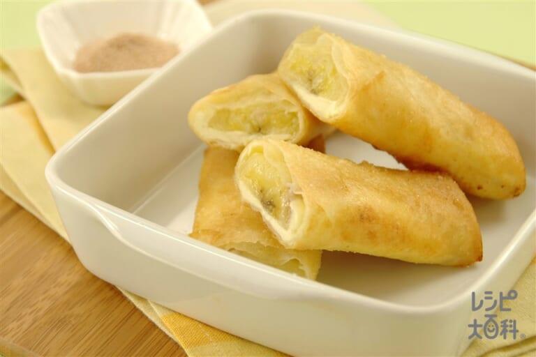 バナナ、クリームチーズの春巻き