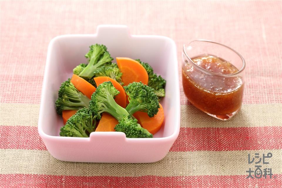 ゆでブロッコリーとにんじんのサラダ 玉ねぎドレッシング(ブロッコリー+にんじんを使ったレシピ)