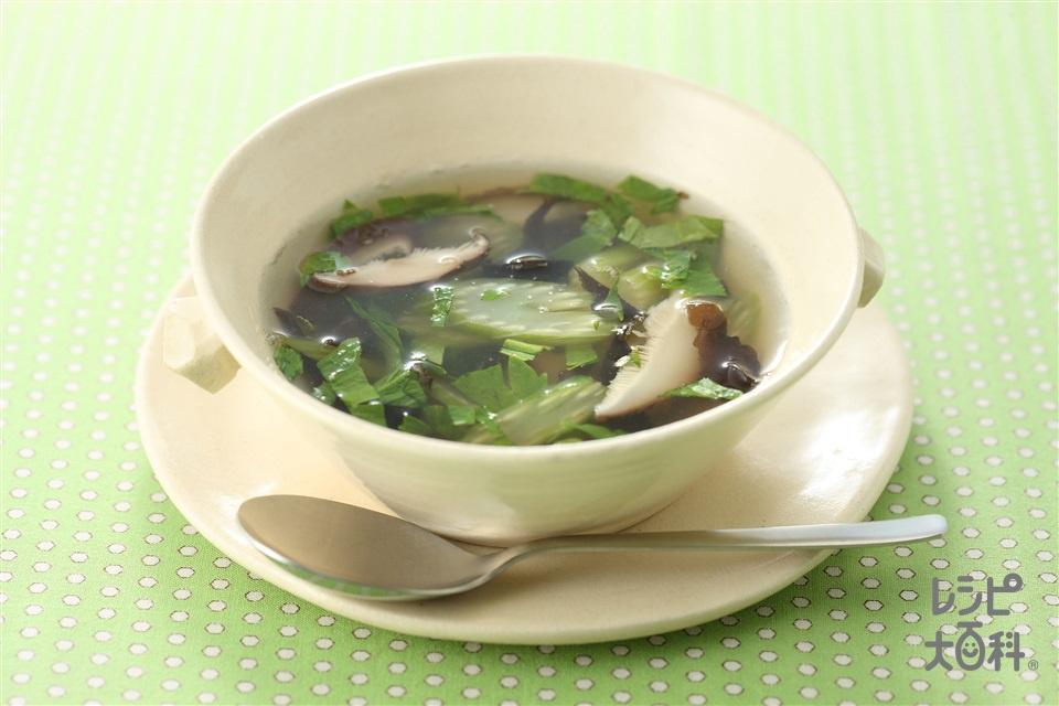 きくらげとセロリのスープ(きくらげ+セロリを使ったレシピ)